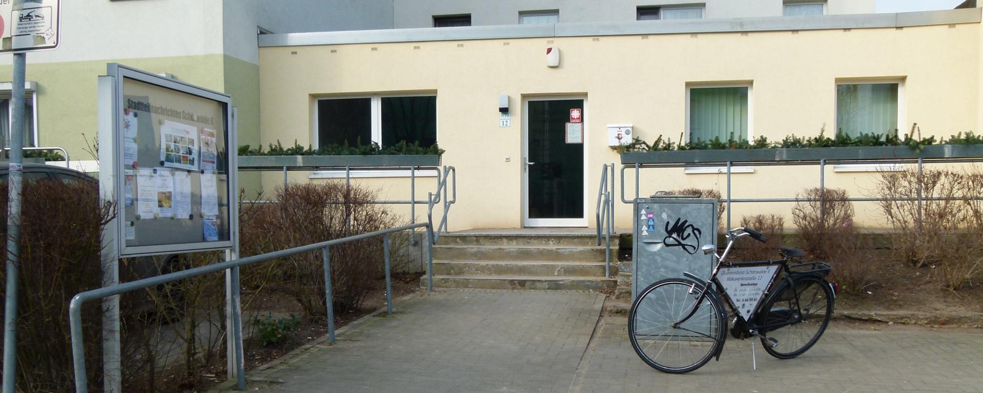 Quartiersmanagement Schönwalde II